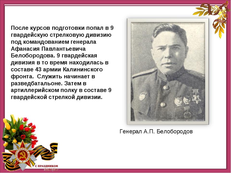 Мой прадедушка Иштакбаев Мухаметгалей Давлетгалеевич родился в деревне Кульси...