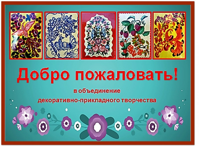 http://dcistok.ru/uploads/1366094673_6-1.jpg