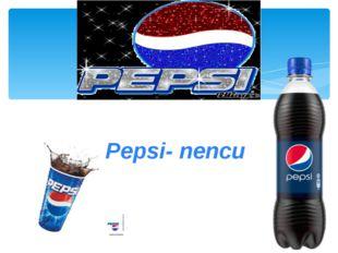 Pepsi- пепси
