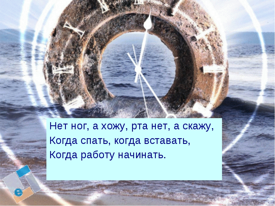 123456789 2 3 4 5 6 7...