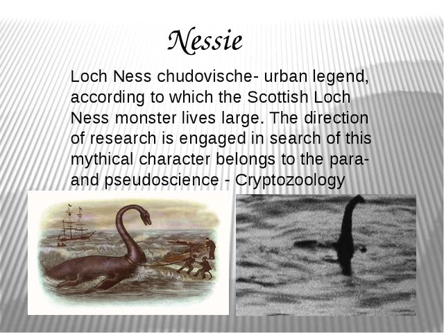 Nessie Loch Ness chudovische- urban legend, according to which the Scottish L...