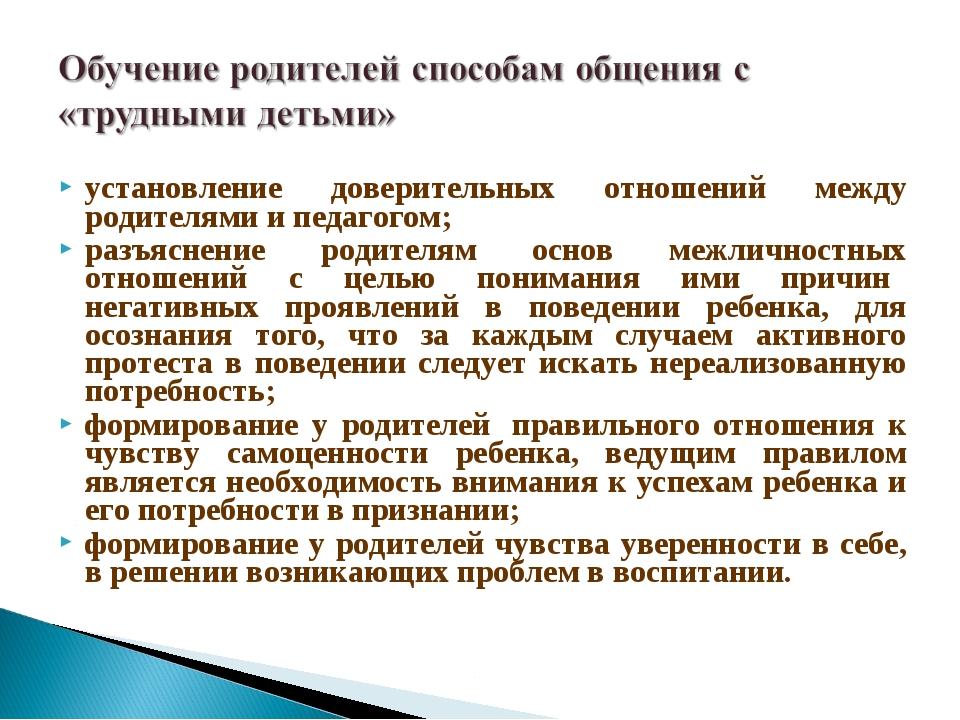 Конкурс социальных проектов в Самарской области. Заявки до 5 октября