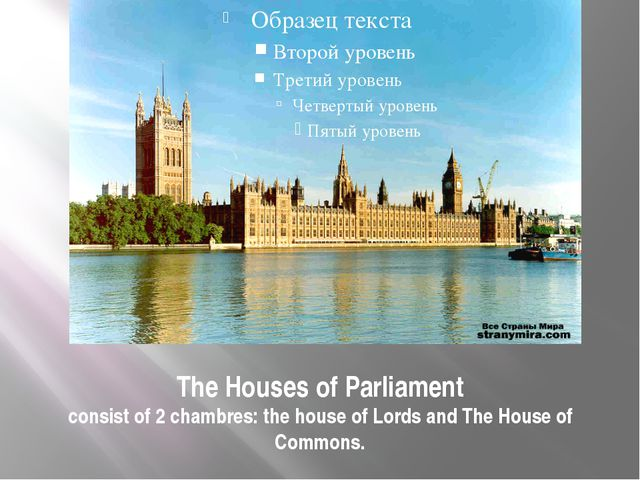 The Houses of Parliament consist of 2 chambres: the house of Lords and The Ho...