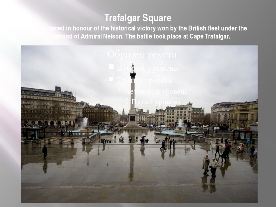 Trafalgar Square It was named in honour of the historical victory won by the...