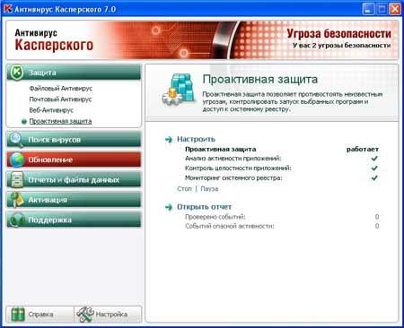 hello_html_m65b0e9dd.jpg
