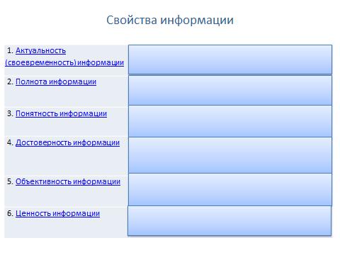 hello_html_4ac82af3.png