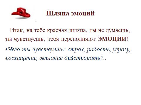 hello_html_4ff4cf90.png