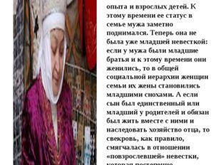Переход в возрастную группу сары қарын, что значит «женщина в годах (много р
