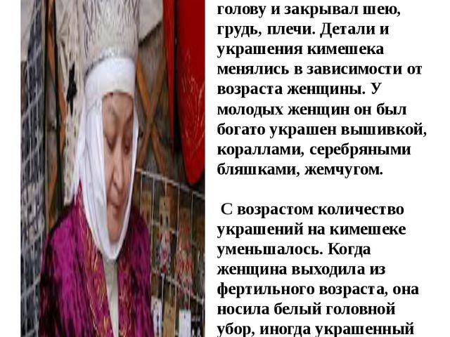 На большей части Казахстана замужние женщины носили кимешек, который плотно о...