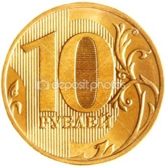dep_4550402-Ten-russian-rubles-coin.jpg