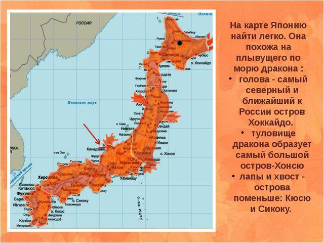 Гармония жилья с природой Для каждого в Японии важна. В гармонии душа народа,...