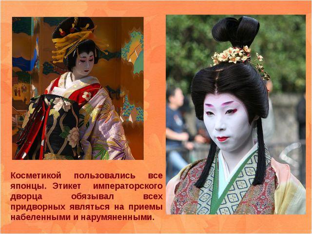 Иногда дамы так злоупотребляли белилами, что их лица казались масками. Среди...