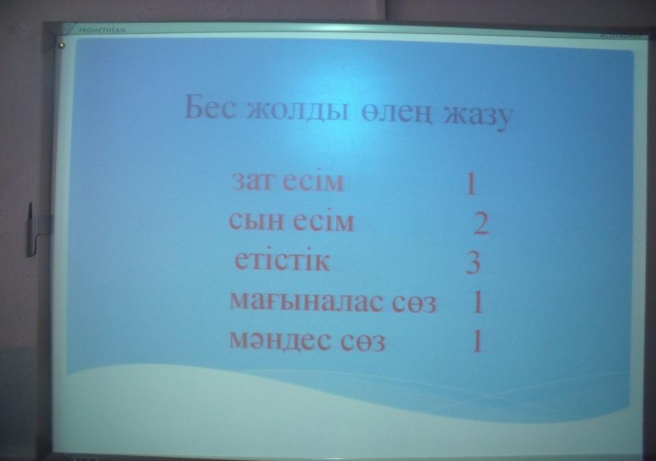 C:\Users\user\Desktop\Сурет сабак\105_FUJI\DSCF5646.JPG