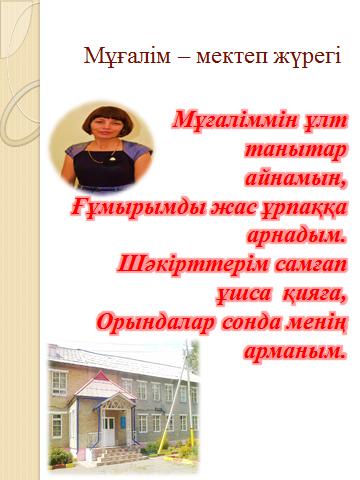 hello_html_m7ac821db.png