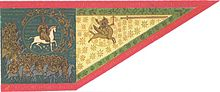 https://upload.wikimedia.org/wikipedia/commons/thumb/7/75/Great_banner_of_Ivan_IV_of_Russia.jpg/220px-Great_banner_of_Ivan_IV_of_Russia.jpg