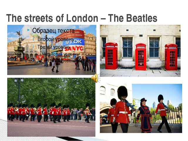 The streets of London – The Beatles