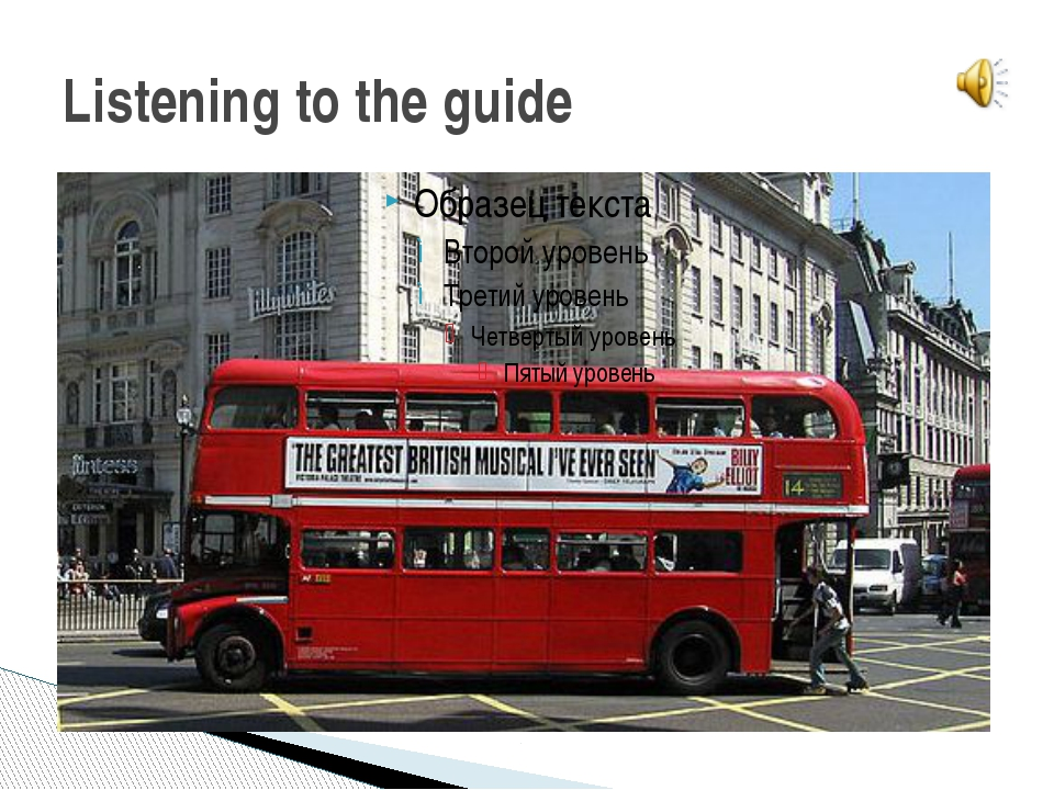 Listening to the guide