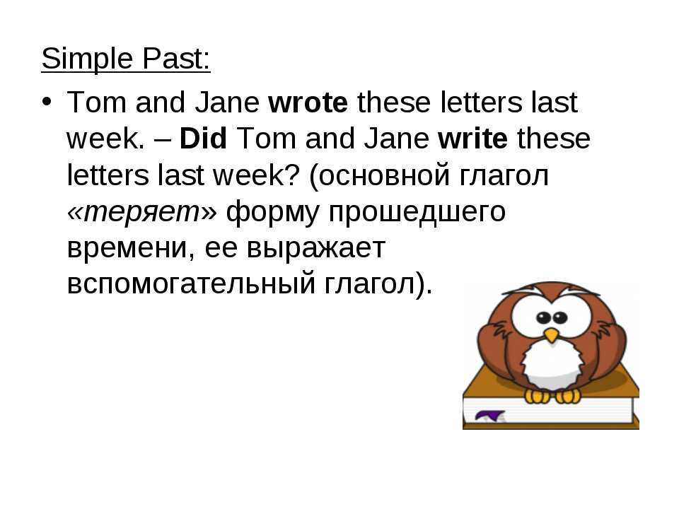 Simple Past: Tom and Jane wrote these letters last week. – Did Tom and Jane w...