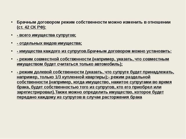 Жилищный кодекс РФ описание основных положений