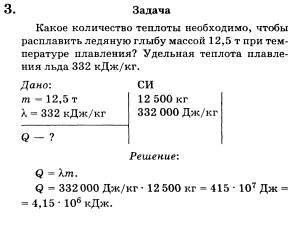Ответы по физике для 9 класса