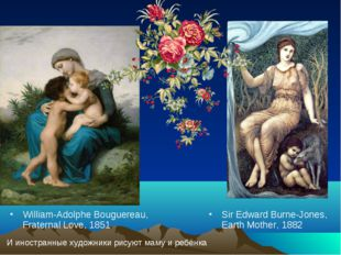 William-Adolphe Bouguereau, Fraternal Love, 1851 Sir Edward Burne-Jones, Eart