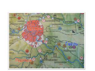 Деревня в Подмосковье прославилась, теперь известна всем в народе её названье