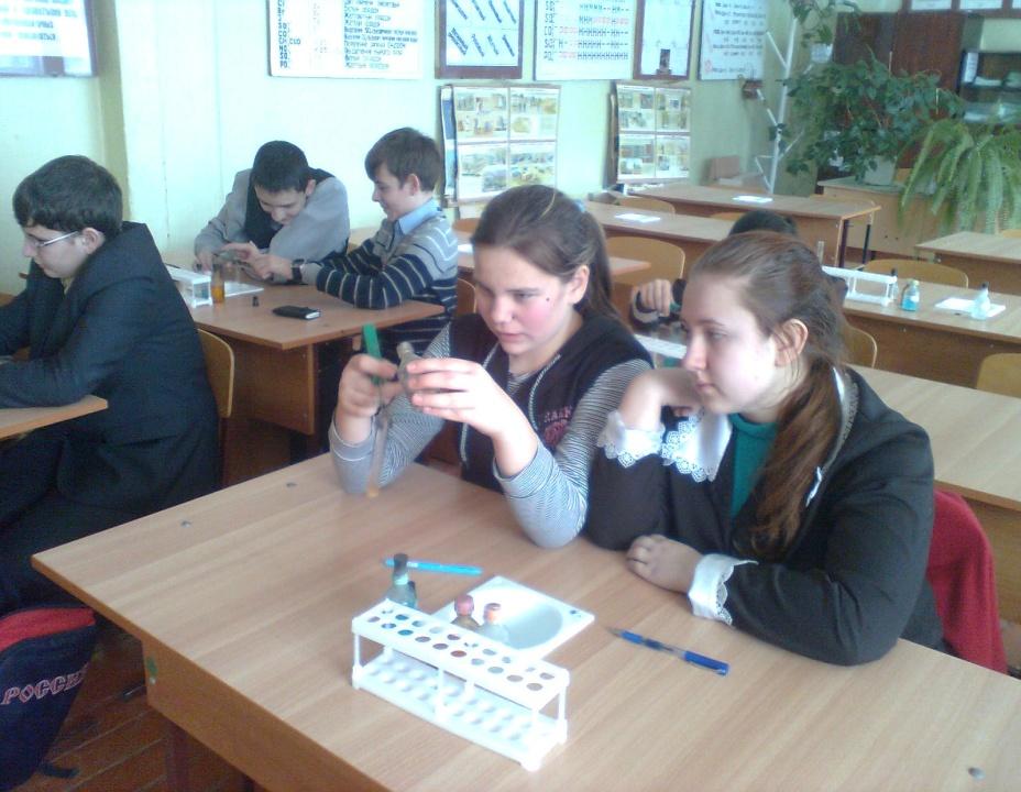 C:\Users\Галина\Pictures\с телефона\Фото0162.jpg