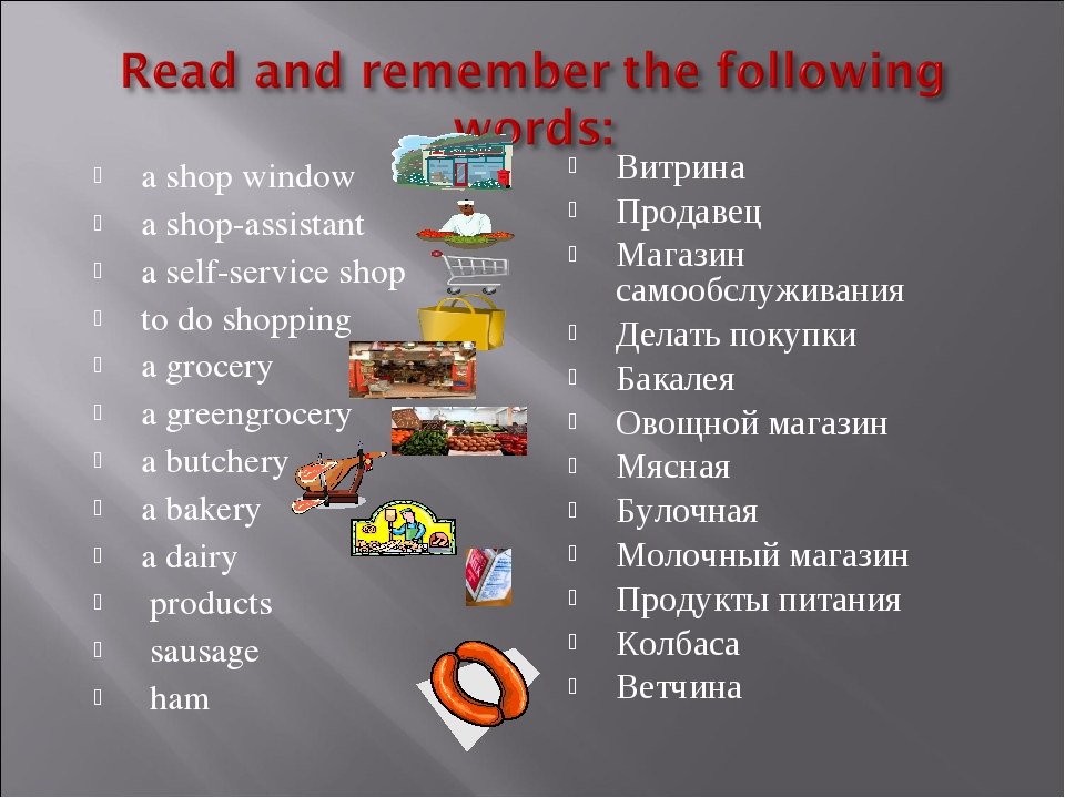 a shop window a shop-assistant a self-service shop to do shopping a grocery a...