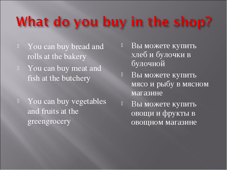 You can buy bread and rolls at the bakery You can buy meat and fish at the bu...
