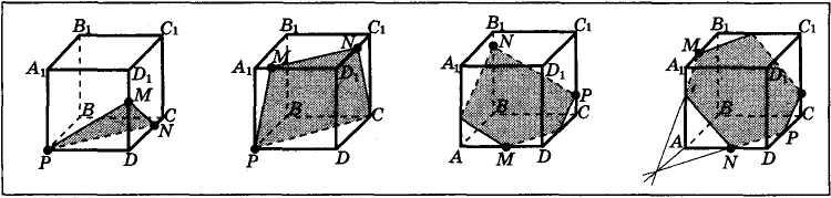 Контрольная работа сечение тетраэдра и параллелепипеда 2538