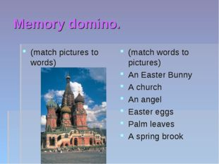 Memory domino. (match pictures to words) (match words to pictures) An Easter