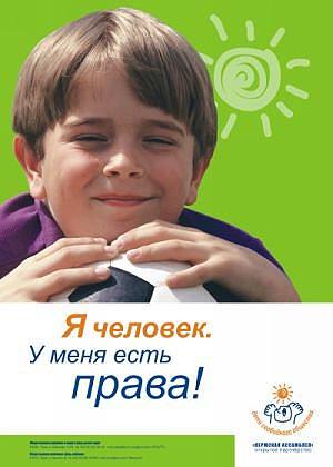 hello_html_m509db218.jpg
