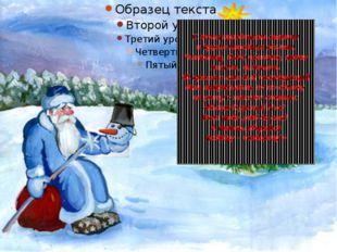 С этим праздником связаны и другие народные обычаи. Например, было принято,
