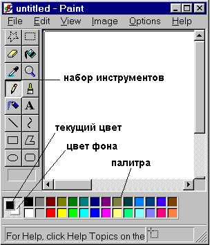 hello_html_78eaefa.jpg