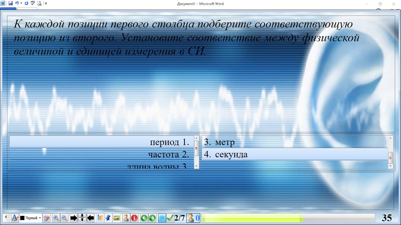 hello_html_7b4b69a6.png