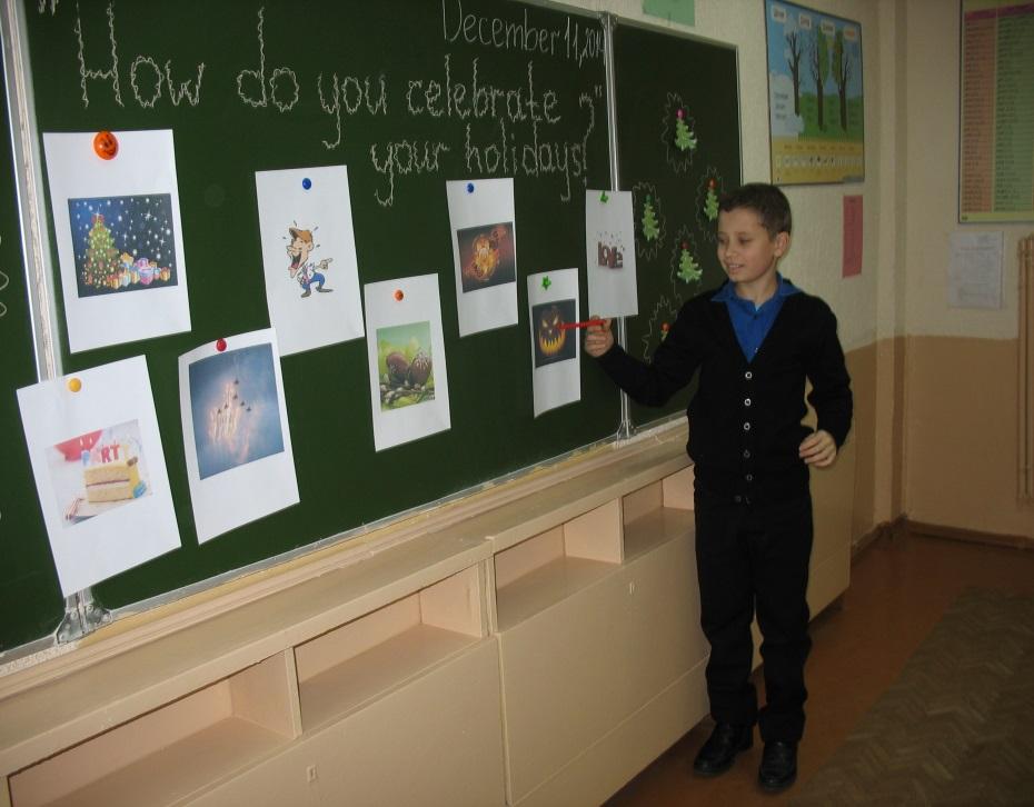 D:\Школа\Открытые уроки\176CANON\IMG_7684.JPG