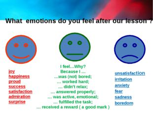 What  emotions do you feel after our lesson ?