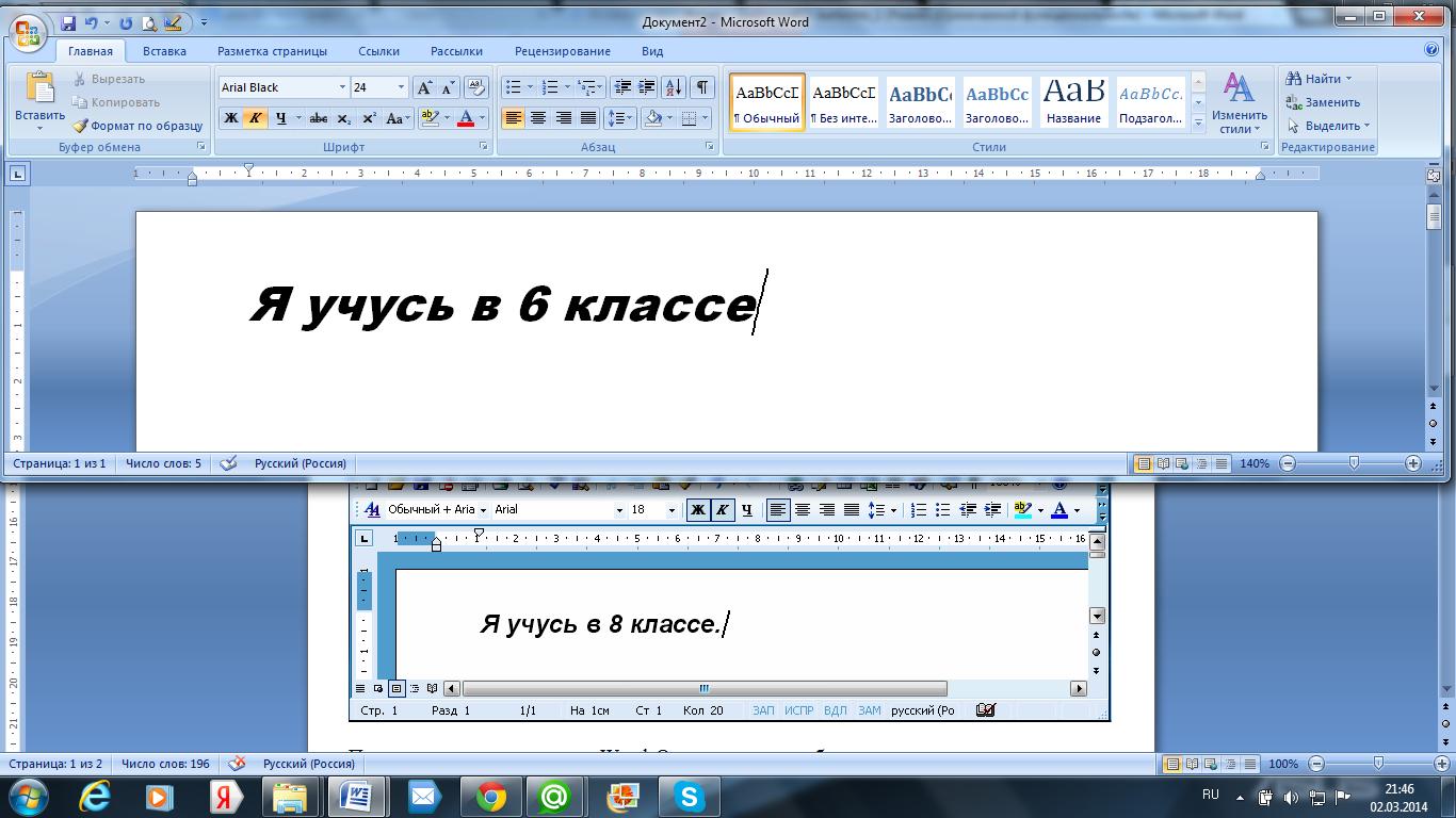 hello_html_3d1c40c8.png
