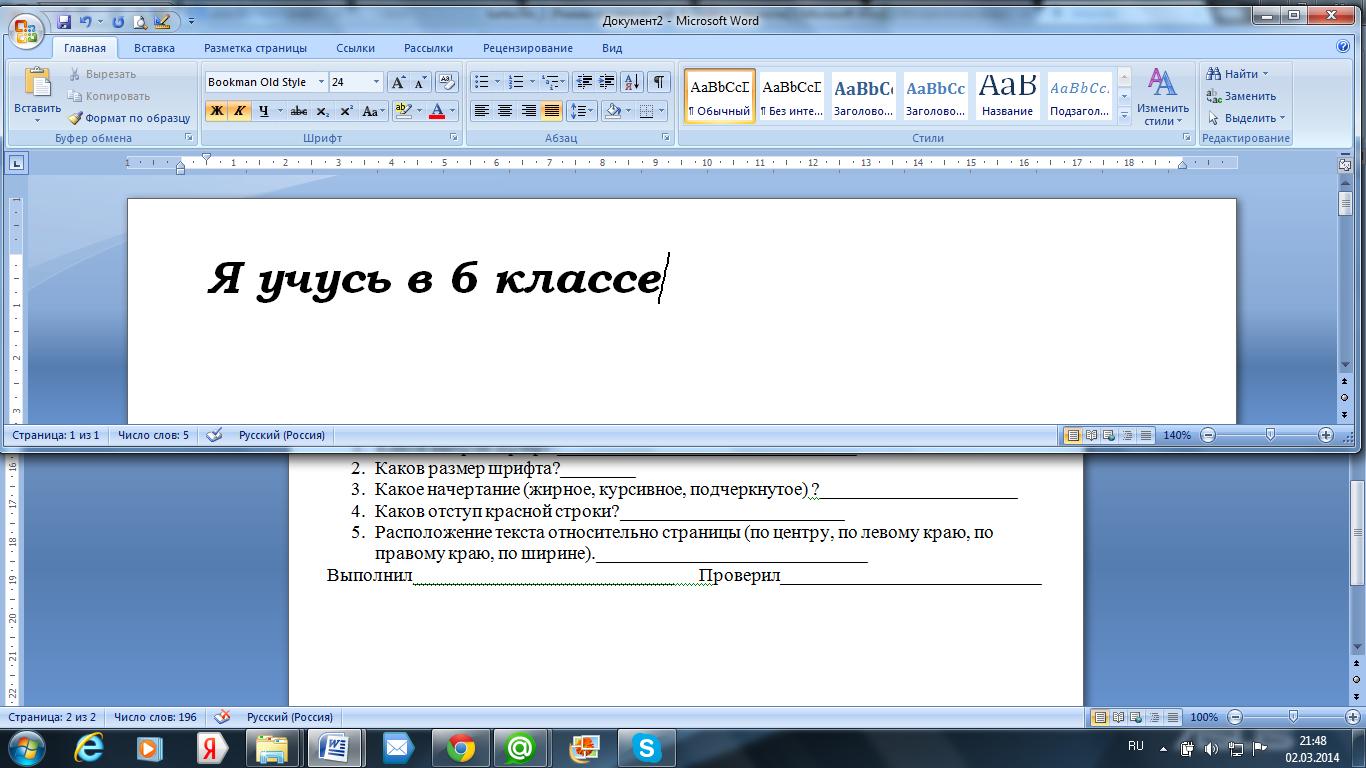 hello_html_57eb6ed0.png