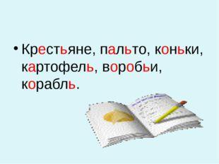 ПЛАН 2. Отвечает…. 3. Имеет…. 1. Обозначает…. 4.Изменяется…