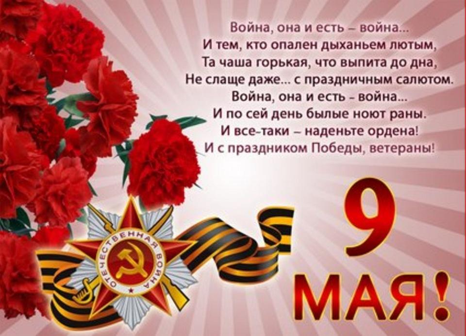 9 мая,День Победы - Фотоальбомы - Персональный сайт