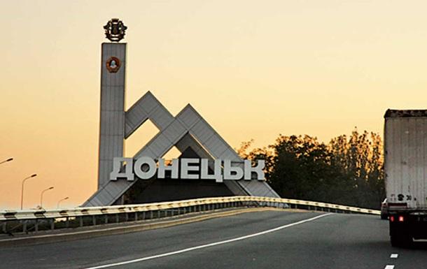 http://kor.ill.in.ua/m/610x385/1663954.jpg