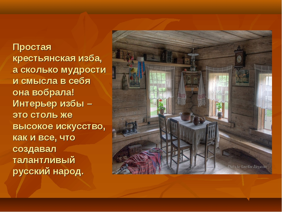 Новые русские перцы на русском радио фото модуль отображает