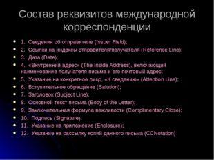 Состав реквизитов международной корреспонденции 1. Сведения об отправителе (I