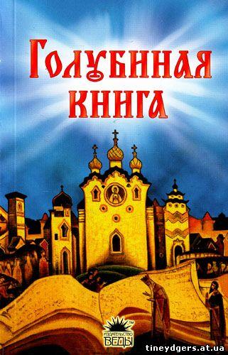http://tineydgers.ru/100geniev/c3.jpg