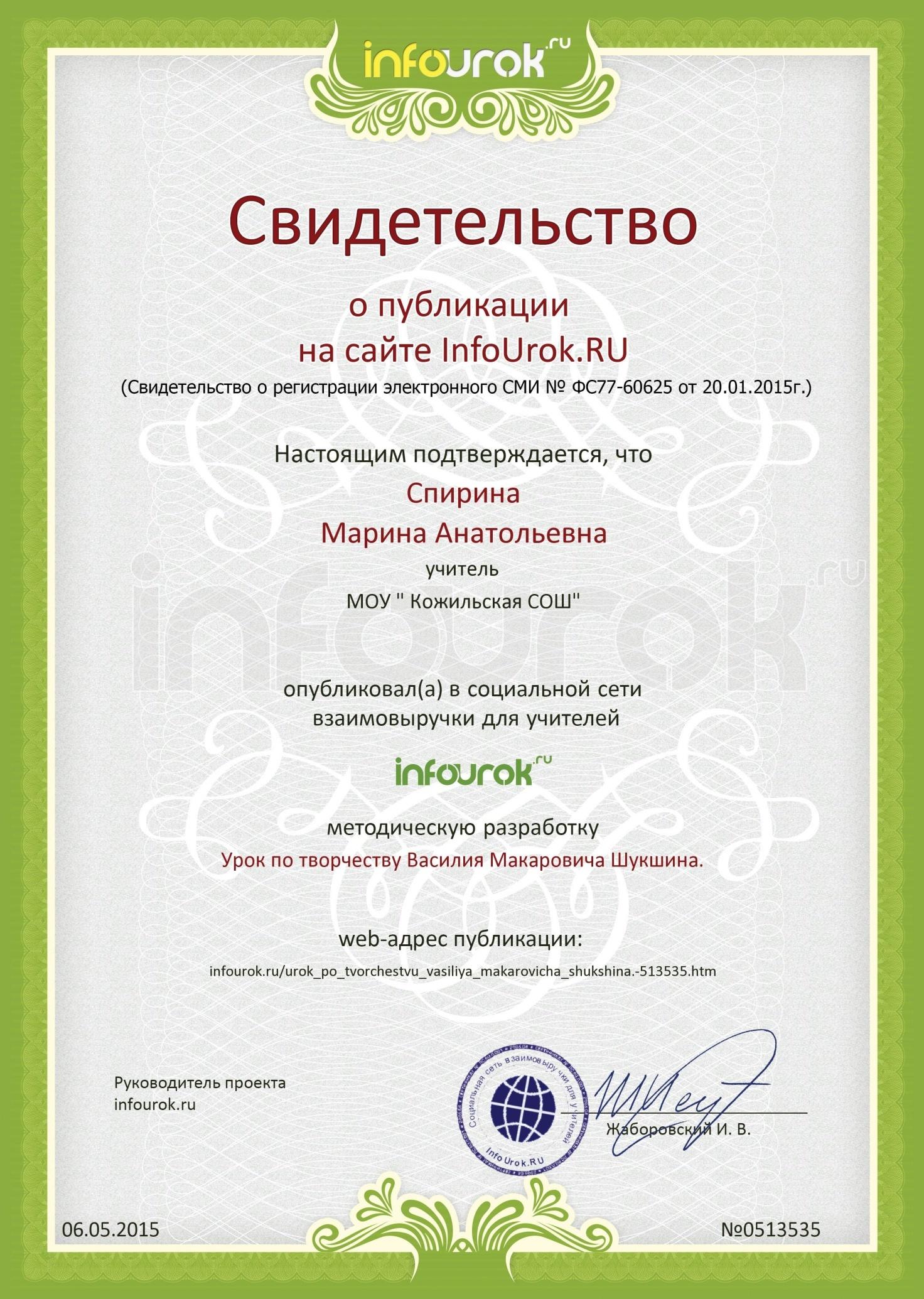 http://fs02.infourok.ru/file/0223-00014e2a-1d261046.jpg