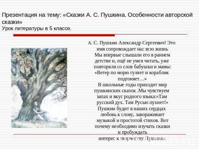http://ppt4web.ru/images/1402/42068/640/img0.jpg