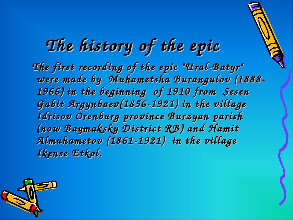 "The history of the epic The first recording of the epic ""Ural-Batyr"" were mad..."
