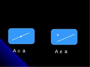 А  a А  a