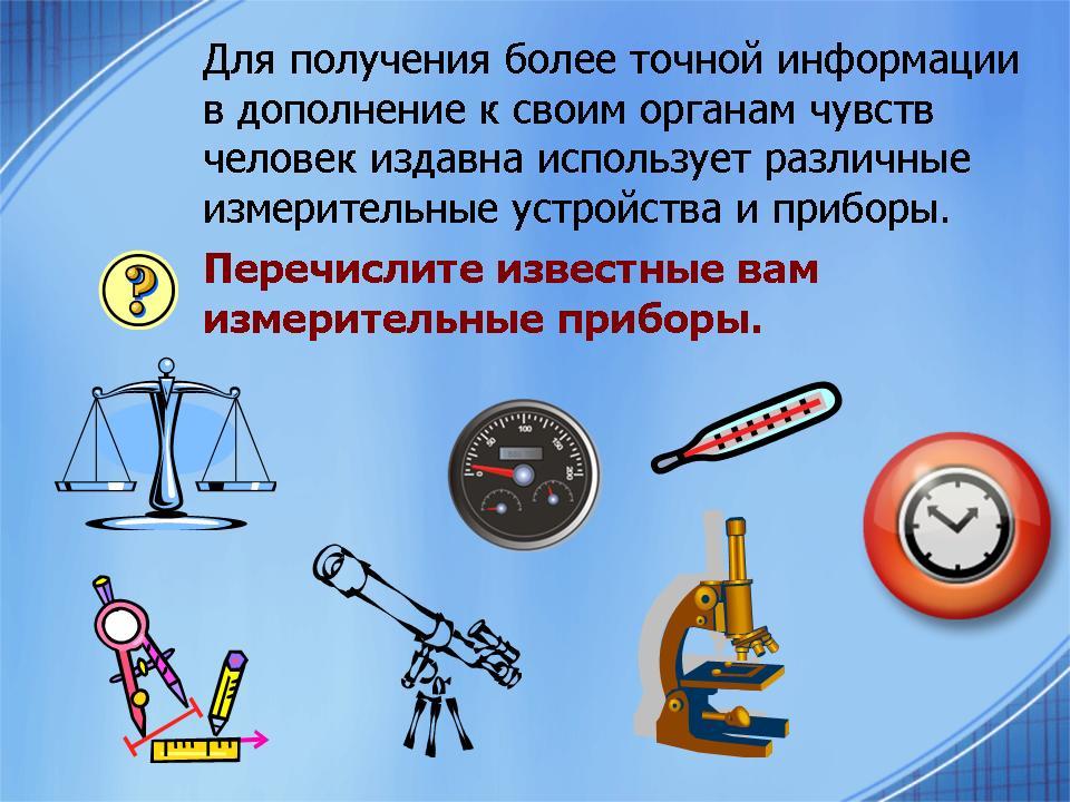 http://festival.1september.ru/articles/624040/presentation/10.JPG